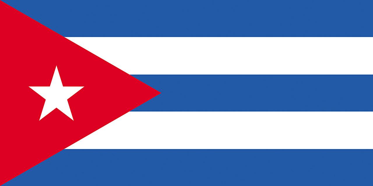 Визы на Кубу