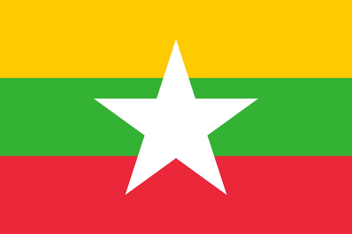 Визы в Мьянму