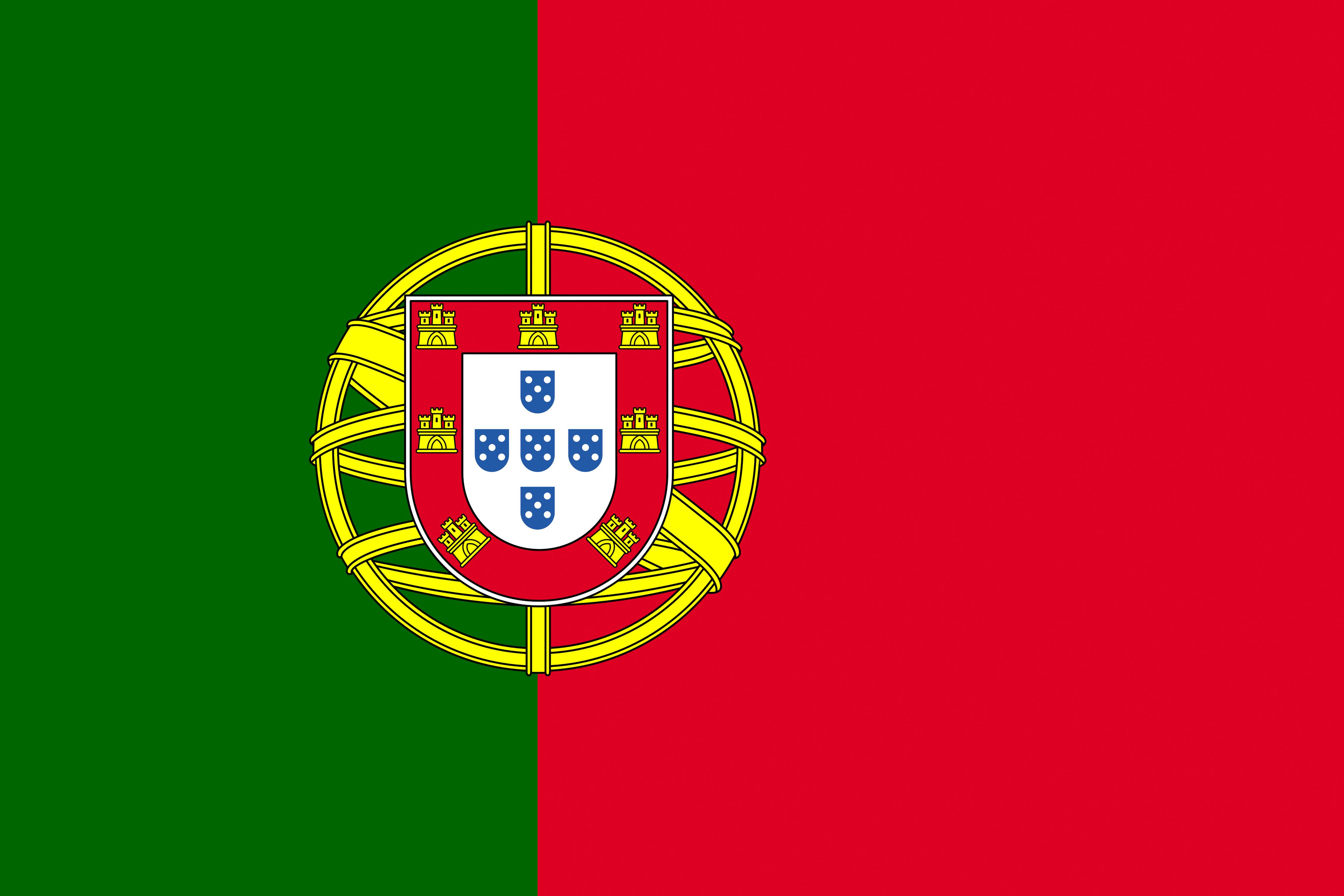 Визы в Португалию