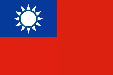 Визы на Тайвань
