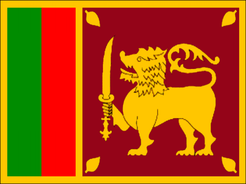 Визы на Шри-Ланку